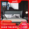 Sealy 丝涟 云系列3cm薄垫 泰国进口天然乳胶床垫 1.8米