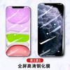 巧友 iPhone 11 Pro Max 全屏钢化膜