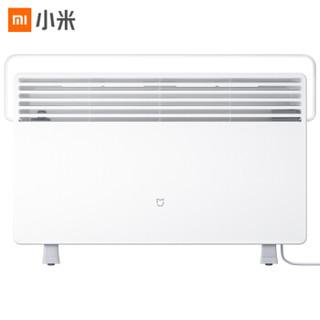 MIJIA 米家 KRDNQ04ZM 智能恒温取暖电器 温控版 白色