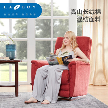 LAZBOY 乐至宝 LZ.584 功能布艺休闲懒人沙发  咖啡色