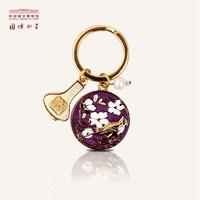NATIONAL MUSEUM OF CHINA 中国国家博物馆 02163452 杏林春燕钥匙扣