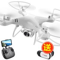 星域传奇 遥控飞机玩具航拍无人机飞行器 白色航拍版送VR