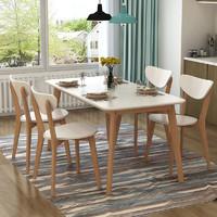 喜视美轻奢实木餐桌椅组合  120餐桌+4把路易斯椅子