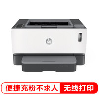 HP 惠普 创系列 NS 1020W 黑白激光打印机