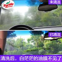 Turtle Wax 龟牌 -10℃ 防冻玻璃水 1.8L*2瓶 *5件