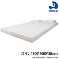 ZENCOSA 最科睡 天然乳胶床垫 180*200*5cm