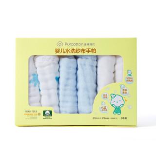 Purcotton 全棉时代 婴儿6层水洗纱布手帕