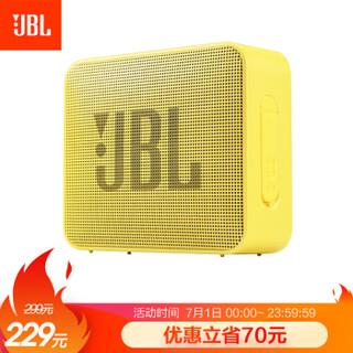 JBL 杰宝 GO 2 蓝牙音箱