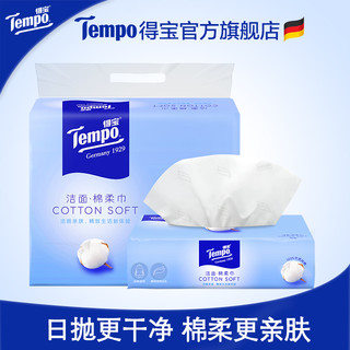 Tempo 得宝 湿纸巾/湿巾