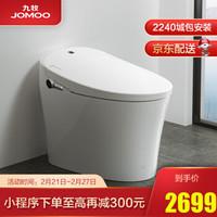 JOMOO 九牧 Z1S300X 即热式无水箱智能马桶