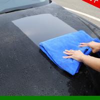 小白菜 加厚洗车毛巾 30*40cm 3条装