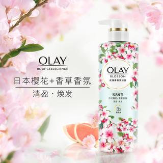 OLAY 玉兰油 烟酰胺花漾香氛沐浴露 和风樱花 550g