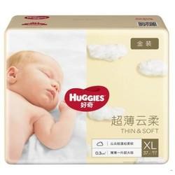 HUGGIES 好奇 金装纸尿裤 XL37片 *3件