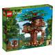 LEGO 乐高 Ideas系列 21318 森林之树小屋 1269元包邮