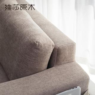 维莎 w8068 日式可拆洗布艺沙发 2290*925*770mm
