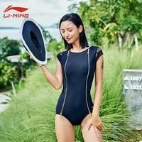 LI-NING 李宁 分体裙式女款泳衣