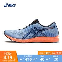 ASICS 亚瑟士 DS TRAINER 24 女子竞速跑步鞋