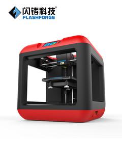 FlashForge 闪铸 Finder 3D打印机 FDM 浅蓝色