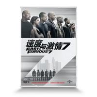 上海新索音樂有限公司 速度與激情7(DVD9) (DVD9、1)