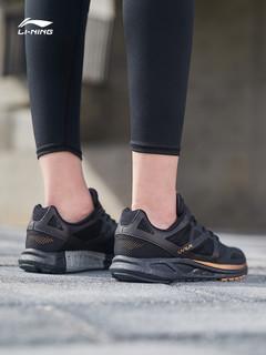 LI-NING 李宁 ARHM117 男款跑步鞋