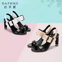 Daphne 达芙妮 10173 女士圆头凉鞋