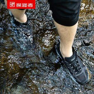 TOREAD  探路者 KFEG89090 男女款溯溪鞋