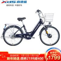 XDS 喜德盛 电动自行车 24寸48V