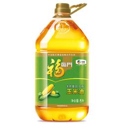 中粮 福临门 非转基因压榨一级玉米油 5L