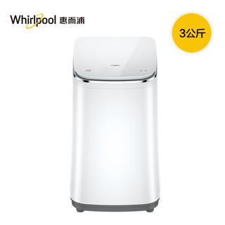 Whirlpool 惠而浦  EWVP118106W 3kg 迷你洗衣机