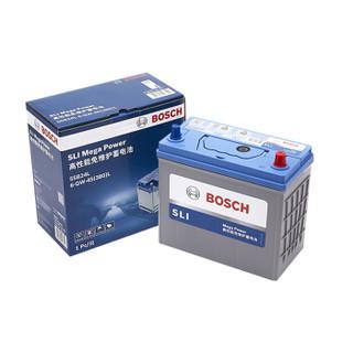 BOSCH 博世 55B24 12V 汽车蓄电池 日产骏逸/轩逸/阳光
