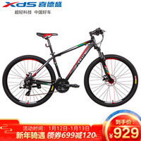 XDS 喜德盛 旭日300A 山地自行车