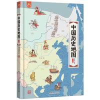 中国历史地图(升级版)