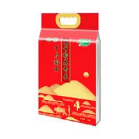 十月稻田 五常稻花香大米 2.5kg *4件