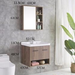 OUDINU 欧帝奴 ODU-SM 北欧简约两开门浴室柜 60cm