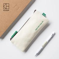 kinbor DT5530 布质笔袋 棉麻原色