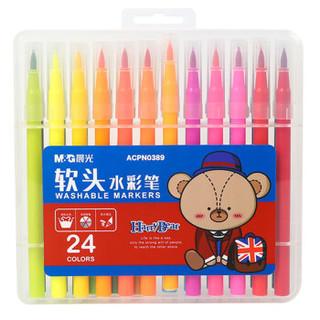 M&G 晨光  ACPN0389 小熊哈里系列 软头水彩笔 24色