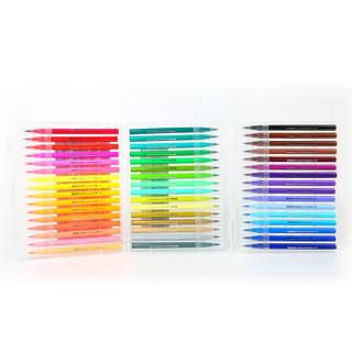 M&G 晨光 小熊哈里系列 水彩笔