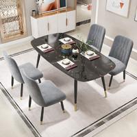 喜視美餐桌 簡約現代餐桌椅組合 輕奢實木飯桌 餐廳家具套裝