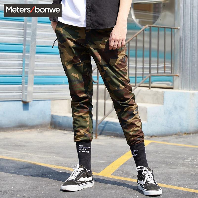 Meters bonwe 美特斯邦威 602836 男士束脚九分裤 迷彩 170/78A
