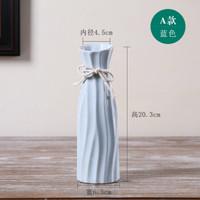 Hoatai Ceramic 华达泰陶瓷 陶瓷花瓶+仿真花组合(含花瓶A款蓝+2束红色玫瑰花)