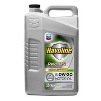 Chevron 雪佛龙 金富力 全合成机油 PRODS 0W-20 5QT