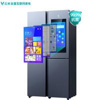 VIOMI 云米 BCD-412WMLA 412L 三门冰箱