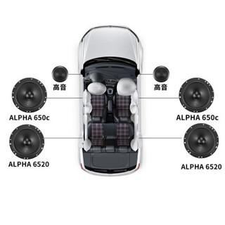 Infinity 燕飞利仕 ALPHA系列 汽车音响改装 6.5英寸 6喇叭套装
