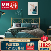 A家家具 ins风铁艺床 1.5m