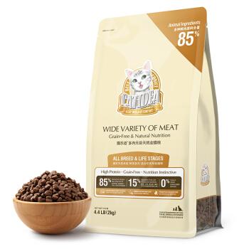 CATIDEA 猫乐适 CF1多肉无谷全价猫粮 2kg