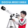 BOSMA 博冠 天鹰折射 60/700 入门天文望远镜