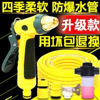 旭森 XC-001 高压洗车水枪 10米水管