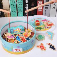 DALA 达拉 儿童钓鱼玩具 20鱼+1杆 袋装