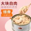 yee 明虾红肉高汤猫罐头 170g*12罐