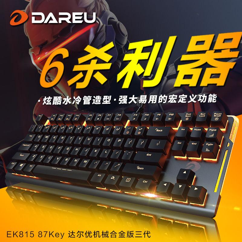 Dareu 达尔优 牧马人 EK815-87Key 机械键盘 87键 黑色红轴